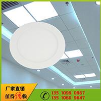 家用平板灯平板灯生产卧室平板灯圆形平板灯