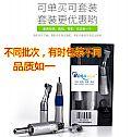 宝来牙科NSK新款低速蓝标牙科低速手机慢速手机齿科低速
