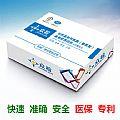 众检癌症尿液检测试剂_癌症尿液早期筛查试剂