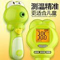 婴儿温度计家用儿童电子体温计耳温枪宝宝红外线额温枪额头体温表