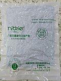 医用新生儿襁褓套装、医用纯棉制品包单包巾包被哈衣