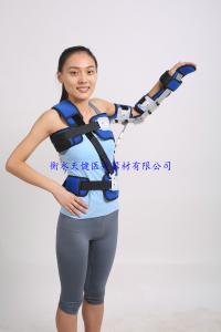 肩外展固定器