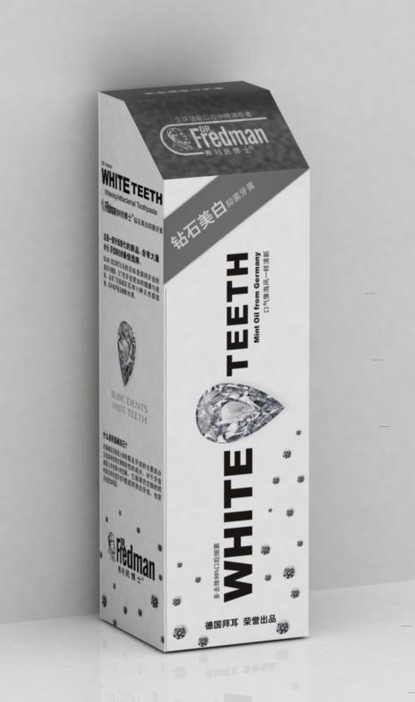 110g钻石美白专业抑菌牙膏