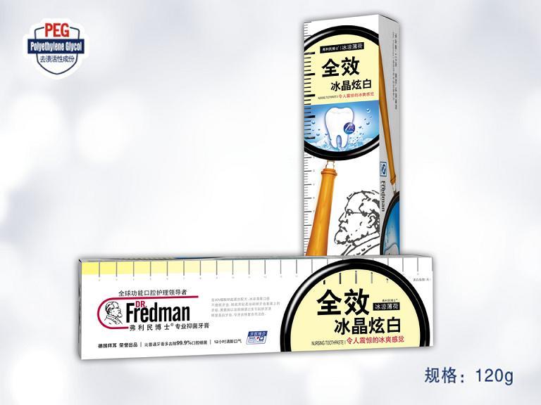 冰晶炫白抑菌牙膏