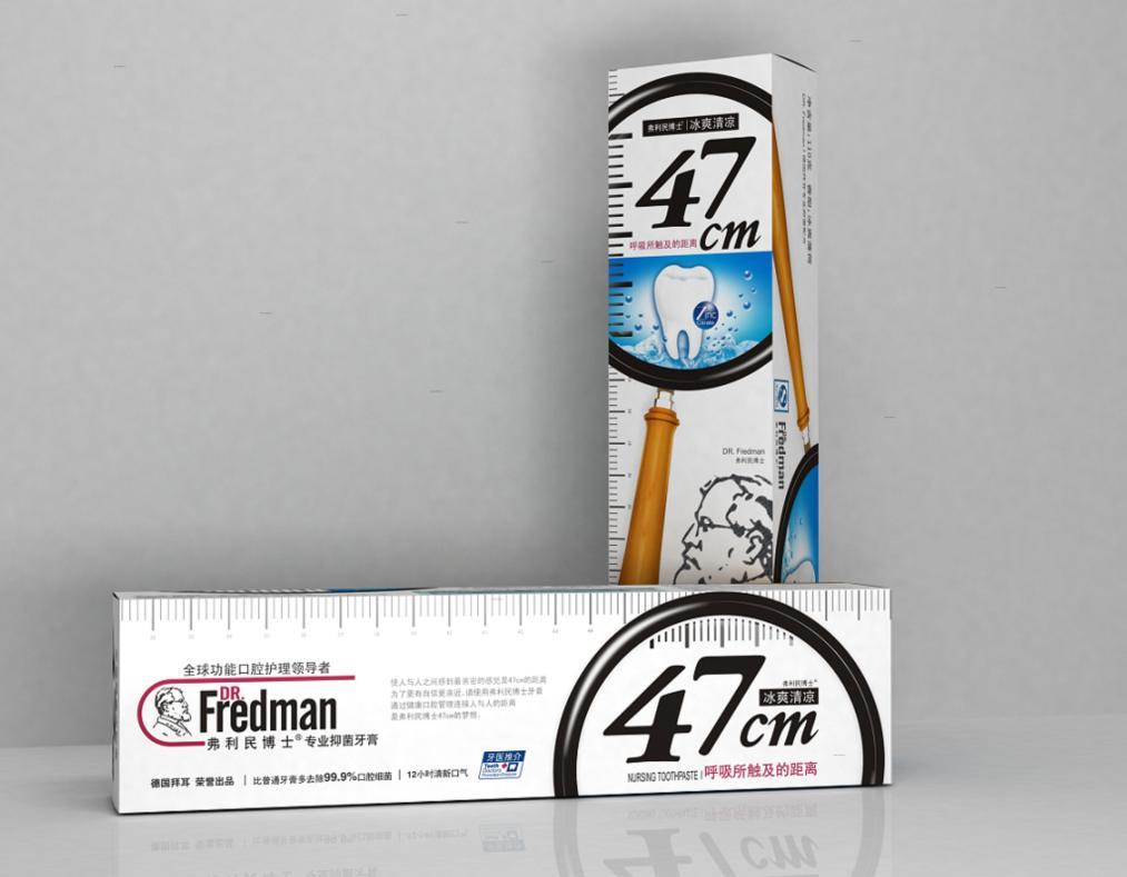 7CM冰爽清凉抑菌牙膏