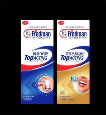 弗利民博士顶效护龈牙膏