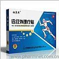 福莱思理疗治疗痛经理疗贴咳喘理疗贴膏药制作代加工