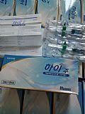 韩国海珠水光针,水立方补水保湿水光!补水!