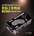 东远芯睿SC-P60C生物设备散热用水冷泵