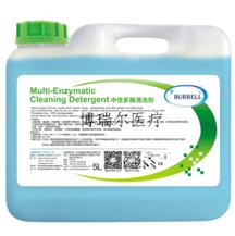 中性多酶清洗剂