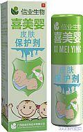 皮肤保护剂(商品名:喜美婴)