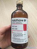 麻醉机测试液氟烷测试液(仅供设备测试使用)