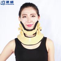 港盛医疗器材批发医用颈托颈部固定颈椎术后固定器