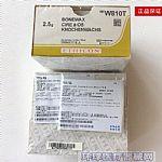 美国进口强生骨蜡W810T