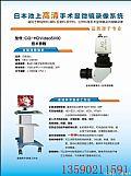 池上眼科手术显微镜录像系统影像系统MKC-230HD