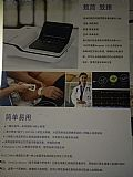 GE心电图机MAC2000