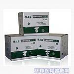 绿之盾一次性引流管固定器(新产品)