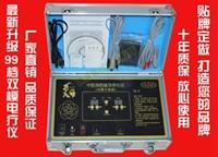 升级版/体控电疗仪.酸碱平衡仪99档保健仪/促销价.