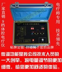 酸碱平DDS多功能康健仪美容全身按摩器同华林家商用电疗仪