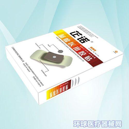 芷诺肠蠕医用胶贴(专利产品)
