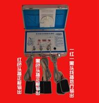 新款酸碱平DDS生物电按摩器体控电疗仪美容减肥丰胸按摩仪华