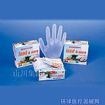 一次性使用PVC手套