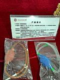 医用排便清肠器(快捷、自带温度显示)