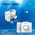 天津精工医疗牙科便携式单牙X射线机