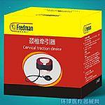 博士带颈托颈椎牵引器(充气式)