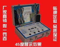 酸碱平DDS生物电按摩器体控电疗仪dds减肥丰胸按摩仪电疗仪