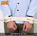E-001-08A双手约束带