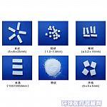 东博骨康生物陶瓷人工骨