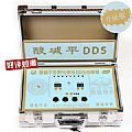 酸碱平DDS生物电按摩器体控电疗仪理疗仪美容人体经络细胞修复