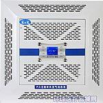 紫外线动态循环风空气消毒机(吸顶式)