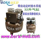 宝来牙科医用空气压缩机静音无油医用口腔气泵智能排水空压机