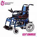 供应吉芮铝合金602手动电动两用型轮椅轻便折叠