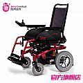 吉芮电动轮椅JRWD601老人残疾人代步车