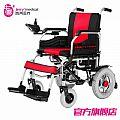 供应吉芮电动轮椅JRWD1002老年代步车四轮电动车