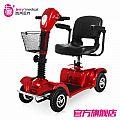 吉芮电动轮椅车802进口控制器老人残疾人代步车