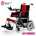 供应国内驰名品牌吉芮电动轮椅JRWD501进口电机轮椅
