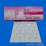 胰岛素样生长因子结合蛋白-1检测试剂盒(专利产品)