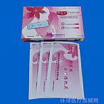 欣安笑早孕检测试纸卡(人绒毛膜促性腺激素检测试纸)