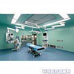 洁净手术室/层流净化手术室净化工程