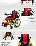 销售品牌吉芮铝合金方管301L电动轮椅,串门神器。