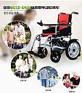 供应上海贝珍BZ-6401电动轮椅车铝合金