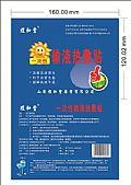 输液热敷贴代加工|一次性输液贴生产厂家