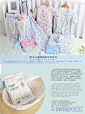 产妇产房无菌消毒待产包医疗待产包新生儿服婴儿包被睡袋襁褓套装