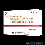 圣艾女士抑菌凝胶(滋润修复[II]型)