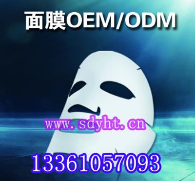 面膜加工厂家|oem面膜代加工