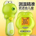 尚嘉儿童电子体温计婴儿温度计家用额温枪宝宝红外线额温枪